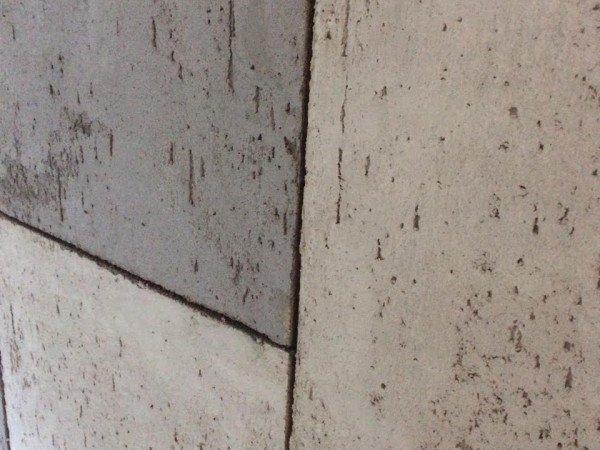 <span>beton dekoracyjny</span><i>→</i>